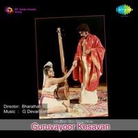 Thumbnail for the P. Jayachandran - Kodumala Ganapthy link, provided by host site