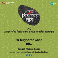 Thumbnail for the Bappa Mazumder - Kritodash Kritodashi link, provided by host site