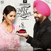 Thumbnail for the Ammy Virk - Lagdi Na Akh link, provided by host site