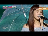 Thumbnail for the JEONG EUN JI - Like the Wind link, provided by host site