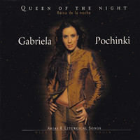 """Thumbnail for the Gaetano Donizetti - Linda di Chamounix, Act I: """"O luce di quest anima"""" link, provided by host site"""