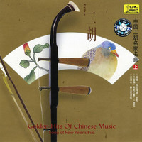 Thumbnail for the Chen Jiebing - Listening To the Soughing Wind In the Pine Forest (Ting Song) link, provided by host site