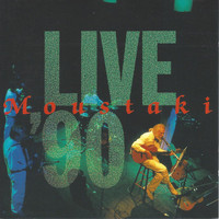 Thumbnail for the Georges Moustaki - Live '90 link, provided by host site