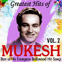 """Thumbnail for the Surinder Kaur - Lo Ji Sun Lo Tumse Kahte Hai (From """"Sunehre Din"""") link, provided by host site"""