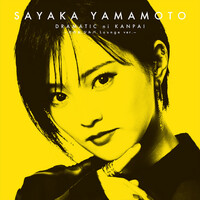 Image of Sayaka Yamamoto linking to their artist page due to link from them being at the top of the main table on this page