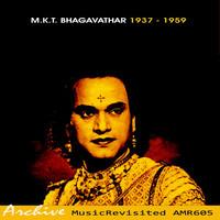 Thumbnail for the M.K. Thyagaraja Bhagavathar - M.K.T. Bhagavathar 1937-1976 link, provided by host site
