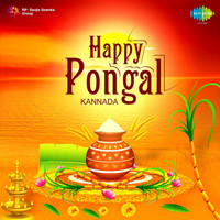 "Thumbnail for the G.K. Venkatesh - Maariye Gathiyendu - From ""Bhootayyana Maga Ayyu"" link, provided by host site"