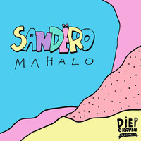 Thumbnail for the Sandero - Mahalo link, provided by host site