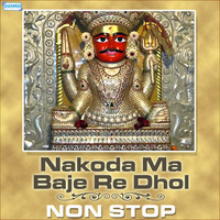 Thumbnail for the Mayuresh Pai - Main To Bhairu Deva Ne Sharan link, provided by host site