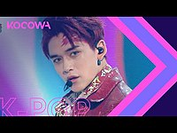 Thumbnail for the NCT U - Make a Wish Show! Music Core link, provided by host site