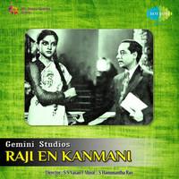 "Thumbnail for the R. Balasaraswathi - Malligaipoo Jaathi (From ""Raji En Kanmani"") link, provided by host site"