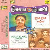 Thumbnail for the M. S. Rajeshwari - Mannukku Maram Baarama link, provided by host site
