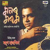 Thumbnail for the Mayukh Hazarika - Mayamoy Rupali Jonak link, provided by host site