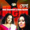 Thumbnail for the Baby Naznin - Mela link, provided by host site