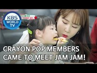 Thumbnail for the Crayon Pop - Members came to meet Jam Jam! [The Return of Superman/] link, provided by host site