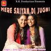 Thumbnail for the Jyoti Nooran - Mere Saiyan Di Jugni link, provided by host site