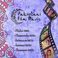Thumbnail for the Iqbal Bano - Meri toot gai angrai link, provided by host site