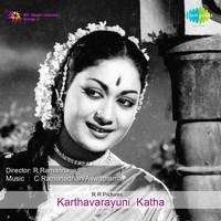 Thumbnail for the M. S. Rama Rao - Migilindhi Okka Kshanam link, provided by host site