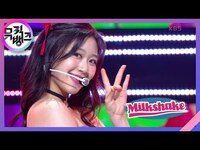 Thumbnail for the Bling Bling - Milkshake - 블링블링(Bling Bling) [뮤직뱅크/Music Bank] | KBS 방송 link, provided by host site