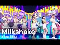 Thumbnail for the Bling Bling - (블링블링) - Milkshake @인기가요 inkigayo link, provided by host site