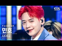 Thumbnail for the SHINee - MINHO FaceCam│@SBS Inkigayo link, provided by host site