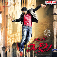 Thumbnail for the Chinnaponnu - Mirchi link, provided by host site