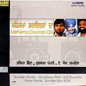Thumbnail for the Ramesh Rangila - Mitra Da Chalia Truck link, provided by host site