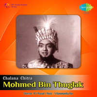 Thumbnail for the S. Hanumantha Rao - Mohmed Bin Thuglak (Original Motion Picture Soundtrack) link, provided by host site
