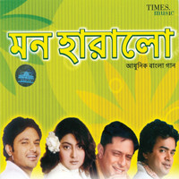 Thumbnail for the Babul - Mon Haralo link, provided by host site