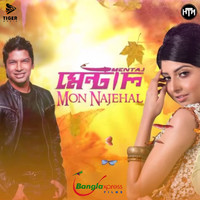 """Thumbnail for the Shaan - Mon Najehal (From """"Mental"""") link, provided by host site"""