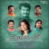 Thumbnail for the Binni Krishnakumar - Muraleeganam link, provided by host site