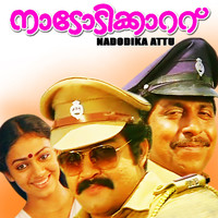 Thumbnail for the Shyam - Nadodikaattu (Original Motion Picture Soundtrack) link, provided by host site