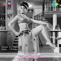 "Thumbnail for the C. S. Jayaraman - Nallavan Kaiyil (From ""Yaar Jambulingam"") link, provided by host site"