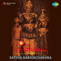 Thumbnail for the S. Varalakshmi - Namo Bhootha Naadha link, provided by host site