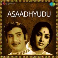 Thumbnail for the Madhavapeddi Satyam - Nanne Choosi Navvinda link, provided by host site