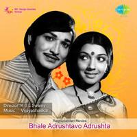 Thumbnail for the P.B. Sreenivas - Navu Haaduvude - Original link, provided by host site