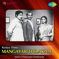 Thumbnail for the R. Balasaraswathi - Neela Vanna Kanna Vaada - Original link, provided by host site