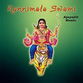 Thumbnail for the Suresh Gopi - Neyyabhishekam link, provided by host site