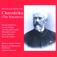 Thumbnail for the Moscow Philharmonic Orchestra - No. 9 Scene and Duet (sung in Russian) (The Sourceress) link, provided by host site