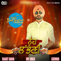 """Thumbnail for the Ranjit Bawa - Noonh Labhni (From """"Vekh Baraatan Challiyan"""" Soundtrack) link, provided by host site"""