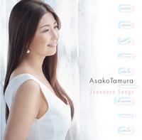 Thumbnail for the Asako Tamura - Nostalgia: Japanese Songs link, provided by host site