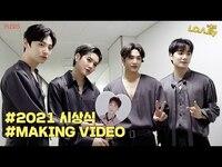 Thumbnail for the NU'EST - [NU'EST] L.O.Λ.Ely #115 2021 시상식 비하인드 link, provided by host site