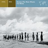 Thumbnail for the Hamza El Din - Nubia: Escalay (The Water Wheel): Oud Music link, provided by host site