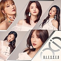 Thumbnail for the EXID - Official link, provided by host site