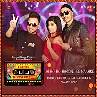 "Thumbnail for the Sukhbir - Oh Ho Ho Ho-Soni De Nakhre (From ""T-Series Mixtape Punjabi"") link, provided by host site"