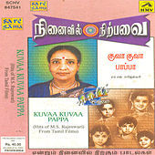 Thumbnail for the M. S. Rajeshwari - Oh Rasikum Seemanae link, provided by host site