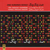 Thumbnail for the Arshad Tahmasbi - One Hundred Rengs (Vinyl) link, provided by host site