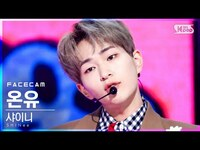 Thumbnail for the SHINee - ONEW FaceCam│@SBS Inkigayo link, provided by host site