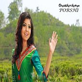 Thumbnail for the Porshi - Onushochona link, provided by host site