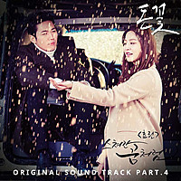 Thumbnail for the Hyolyn - 돈꽃 (Original Television Soundtrack), Pt.4 link, provided by host site